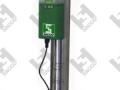 Debatterizzatore d'acqua SUV251S